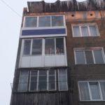 Остекление балкона последний этаж
